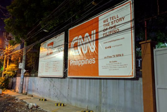 CNNph Panay Avenue